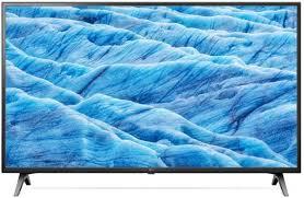 LG 55UM7100PLB UHD LEDTV