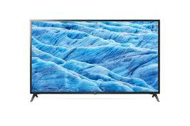 LG 70UM7100PLA UHD LEDTV